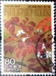 Sellos de Asia - Japón -  Scott#2987 intercambio 1,00 usd 80 y. 2007