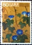Stamps of the world : Japan :  Scott#2956 intercambio 1,10 usd 80 y. 2006