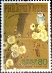 Stamps of the world : Japan :  Scott#3019 intercambio 0,55 usd 80 y. 2008