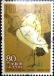 Stamps of the world : Japan :  Scott#3021 intercambio 0,55 usd 80 y. 2008