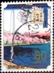 Sellos de Asia - Japón -  Scott#3413a intercambio 0,90 usd 80 y. 2012