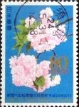 Sellos de Asia - Japón -  Scott#3413c intercambio 0,90 usd 80 y. 2012