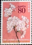 Stamps of the world : Japan :  Scott#3413g intercambio 0,90 usd 80 y. 2012