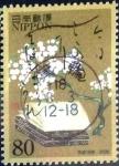 Sellos de Asia - Japón -  Scott#2963a intercambio 1,00 usd 80 y. 2006
