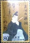 Sellos de Asia - Japón -  Scott#2963f intercambio 1,00 usd 80 y. 2006