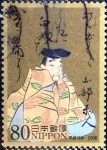 Stamps of the world : Japan :  Scott#2963i intercambio 1,00 usd 80 y. 2006