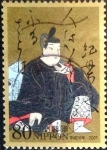 Sellos de Asia - Japón -  Scott#2996b intercambio 1,00 usd 80 y. 2007
