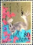 Sellos de Asia - Japón -  Scott#2996e intercambio 1,00 usd 80 y. 2007