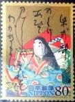 Stamps Japan -  Scott#3047b intercambio 0,55 usd 80 y. 2008