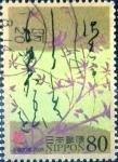 Sellos de Asia - Japón -  Scott#3047c intercambio 0,55 usd 80 y. 2008