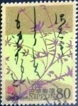 Stamps of the world : Japan :  Scott#3047c intercambio 0,55 usd 80 y. 2008