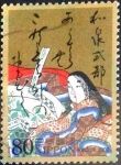 Stamps of the world : Japan :  Scott#3047j intercambio 0,55 usd 80 y. 2008