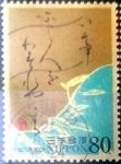 Sellos de Asia - Japón -  Scott#3143i intercambio 0,90 usd 80 y. 2009