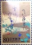 Sellos de Asia - Japón -  Scott#3254a intercambio 0,90 usd 80 y. 2010
