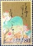 Sellos de Asia - Japón -  Scott#3254e intercambio 0,90 usd 80 y. 2010
