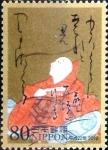 Sellos de Asia - Japón -  Scott#3254f intercambio 0,90 usd 80 y. 2010