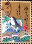 Stamps of the world : Japan :  Scott#3254h intercambio 0,90 usd 80 y. 2010