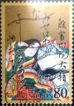 Sellos de Asia - Japón -  Scott#3460b intercambio 1,60 usd 80 y. 2012