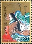 Sellos de Asia - Japón -  Scott#3460h intercambio 1,60 usd 80 y. 2012