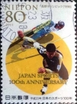 Stamps of the world : Japan :  Scott#3344f intercambio 0,90 usd 80 y. 2011