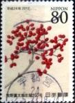 Sellos de Asia - Japón -  Scott#3419 intercambio 0,90 usd 80 y. 2012