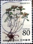 Stamps of the world : Japan :  Scott#3421 intercambio 0,90 usd 80 y. 2012