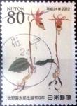 Stamps Japan -  Scott#3422 intercambio 0,90 usd 80 y. 2012