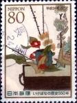 Sellos de Asia - Japón -  Scott#3426d intercambio 0,90 usd 80 y. 2012