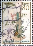 Stamps of the world : Japan :  Scott#3426e intercambio 0,90 usd 80 y. 2012
