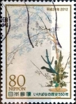 Stamps of the world : Japan :  Scott#3426h intercambio 0,90 usd 80 y. 2012