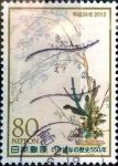 Sellos de Asia - Japón -  Scott#3426h intercambio 0,90 usd 80 y. 2012