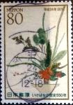 Stamps Japan -  Scott#3426i intercambio 0,90 usd 80 y. 2012