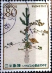Stamps of the world : Japan :  Scott#3426j intercambio 0,90 usd 80 y. 2012
