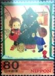 sellos de Asia - Japón -  Scott#3386a intercambio 0,90 usd 80 y. 2011
