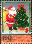 Stamps of the world : Japan :  Scott#3386d intercambio 0,90 usd 80 y. 2011