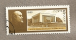 Stamps : Europe : Russia :  Mausoleo Lenín