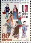Stamps Japan -  Scott#3268a intercambio 0,90 usd 80 y. 2010