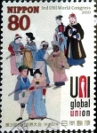 Stamps Japan -  Scott#3268b intercambio 0,90 usd 80 y. 2010