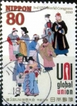 Stamps of the world : Japan :  Scott#3268b intercambio 0,90 usd 80 y. 2010