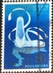 Stamps of the world : Japan :  Scott#3384c intercambio 0,90 usd 80 y. 2011
