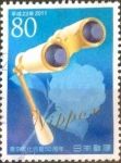 Stamps of the world : Japan :  Scott#3384d intercambio 0,90 usd 80 y. 2011