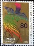 Sellos de Asia - Japón -  Scott#3242 intercambio 0,90 usd 80 y. 2010