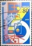 Sellos de Asia - Japón -  Scott#2460 intercambio 0,40 usd 80 y. 1995