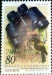 Sellos de Asia - Japón -  Scott#2524 intercambio 0,40 usd 80 y. 1996