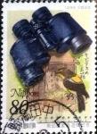 Stamps Japan -  Scott#2524 intercambio 0,40 usd 80 y. 1996