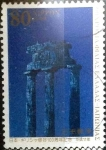 Stamps of the world : Japan :  Scott#2674 intercambio 0,40 usd 80 y. 1999