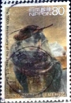 Stamps of the world : Japan :  Scott#2902 intercambio 1,10 usd 80 y. 2004