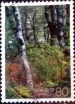 sellos de Asia - Japón -  Scott#2453 intercambio 0,40 usd 80 y. 1995