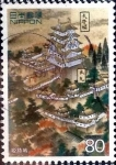 Stamps Japan -  Scott#2448 intercambio 0,40 usd 80 y. 1994