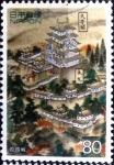 sellos de Asia - Japón -  Scott#2448 intercambio 0,40 usd 80 y. 1994